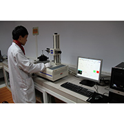 Shenzhen Ehome Technology Co., Ltd. - Our QC Testing Laboratory