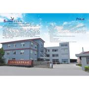 Jiangyin Sanhe Electric Co. Ltd - Our Company Building