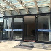 Jiangyin Sanhe Electric Co. Ltd - Our Company Entrance