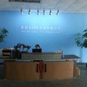 Shenzhen Sinway Technology Co. Ltd - Receptionist
