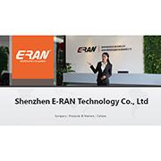 Shenzhen E-Ran Technology Co. Ltd - Our Company Logo