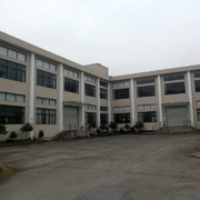 Shanghai Yeenca Industry Co.,Ltd. - Factory building