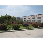 Yangzhou Senyida Coating Equipment Manufacturing Co., Ltd. - Company Greening