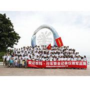 Shenzhen Anytek Information Technology Co. Ltd - Our Company Tour