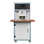 Dongguan Suntes Electronics Technology Co. Ltd - Our Modern Equipment