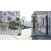 Dongguan Jutong Electronics Co. Ltd - Factory Entrance Gate