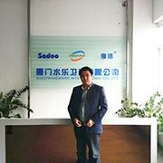 Xiamen Soothingware Sanitary Co.,Ltd. - Mr. Jason Jiang, General Manager