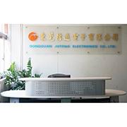 Dongguan Jutong Electronics Co. Ltd - Our Reception Desk
