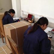 Fuzhou Furi Electronics Co. Ltd - Testing staff