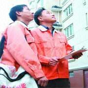 Zhejiang Sidite New Energy Co. Ltd - customer support