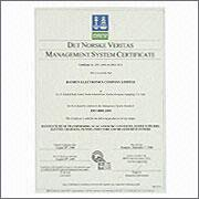 HanRun Electronics Company Limited - ISO 14001 certificate
