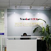 Shenzhen Tranbel Technology Co. LTD - Our Reception Desk