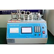 Shenzhen Tranbel Technology Co. LTD - Our Profile