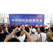 Fuzhou Furi Electronics Co. Ltd - InterWeighing Exhibition news