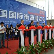 Fuzhou Furi Electronics Co. Ltd - At the InterWeighing Exhibition
