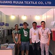 Wujiang Ruijia Textile Co.,Ltd - We Attended the VTG Fabric Fair Last November 2016