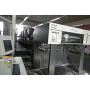 Beijing Leter Stationery Manufacturing Co.Ltd - Our Advanced Machines