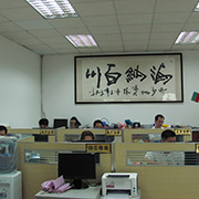 Shenzhen Hongyesheng Technology Co.Ltd-Our Factory Office