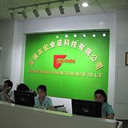 Shenzhen Hongyesheng Technology Co.Ltd - Our Factory Reception
