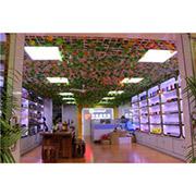 Shenzhen Hongyesheng Technology Co.Ltd - Our New Shop