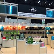 Xiamen Dakun Import & Export Co. Ltd - Our Exhibition Booth