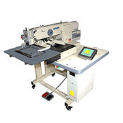 One Meter Sun LTD - Our Computer Sewing Machine