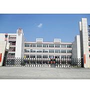 Yifar Hygiene Industrial Limited. - Our Factory Entrance Gate