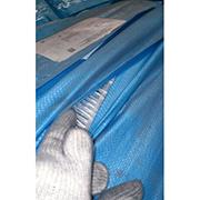 Tianjin Metallurgy Group Flourish Steel Industrial Co. Ltd - Customized samples