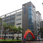 Shenzhen First Element Technology CoLtd - Our Factory Building