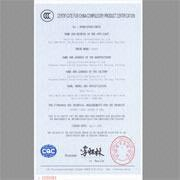 Zhejiang Sidite New Energy Co. Ltd - CCC Certification