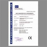 Zhejiang Sidite New Energy Co. Ltd - CE Certification