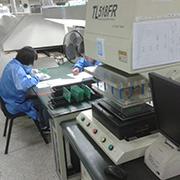 Suntek Electronics Co.,Ltd - Our ICT department