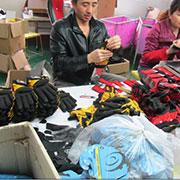 Xiamen Vdo Sport Industry Co. Ltd - Our QC line