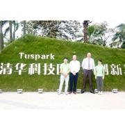 Esavior (Guangzhou) Green Energy Co. Ltd - Our management team