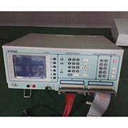 Suntek Electronics Co.,Ltd - Our cable/harness tester equipment