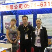 Cixi Tianxiang Bearing Co., Ltd-Our Marketing Department