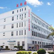 Shenzhen Wanshuntong Science & Technology Co. Ltd - Our factory building