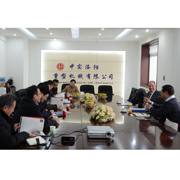 CITICIC Luoyang Heavy Machinery Co., Ltd - Technical communication with customers of Ludowici
