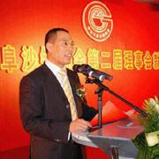 Guangdong Xingda Hongye Electronic Co. Ltd - Mr. Hu, President of Xingda Hongye Group