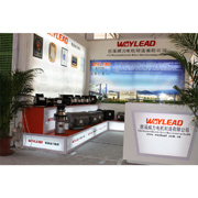 Cixi Waylead Electric Motor Manufacturing Co. Ltd - Our Booth in Canton Fair