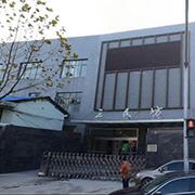 Shanghai YiYi Imp.& Exp. Co.Ltd - Our Factory Building