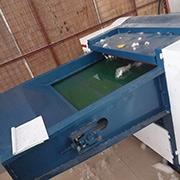 Wuhan Willita (Toys) Industrial Co.,Ltd. - Stitch Checking Machine