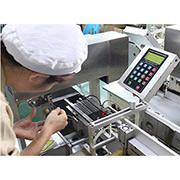 Shenzhen Wanshuntong Science & Technology Co. Ltd - Our production equipment
