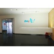 Beelan Enterprise Co. Ltd - Reception area