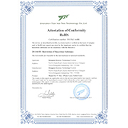 Kunway Technology Co.,Ltd - Our RoHS Certificate