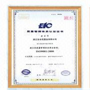 Zhejiang Lilies Industrial And Commercial Co. Ltd-ISO 9001:2000 quality certificate