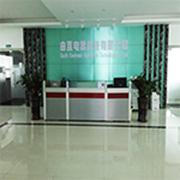 Quzhi Electronic Appliances Technology Co.Ltd - Factory entrance