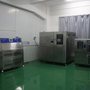 Shenzhen SoonLeader Electronics Co Ltd - Testing lab