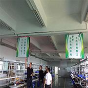 Quzhi Electronic Appliances Technology Co.Ltd - Front entrance of our factory