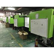 Guangzhou Situote Electronic Technology Co.,Ltd - Advanced Machinery